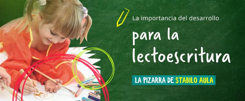 La importancia del desarrollo para la lectoescritura